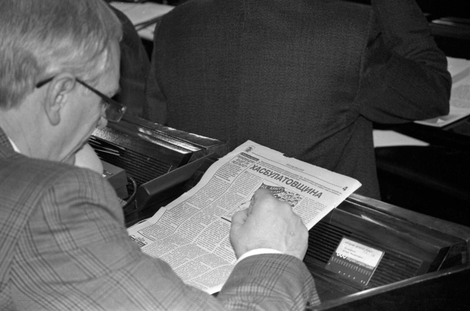 1993. Хазбулатовщина