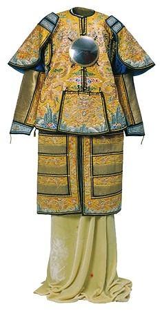 Emperor's Ceremonial Armour 1736-1795