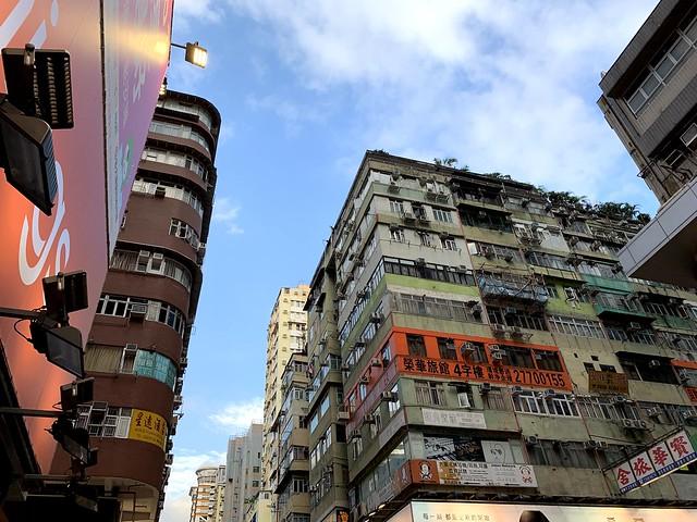 East Mong Kok at HongKong