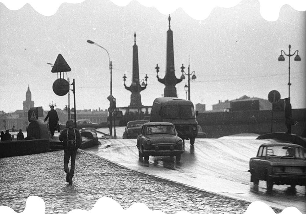 1970-е. Кировский мост