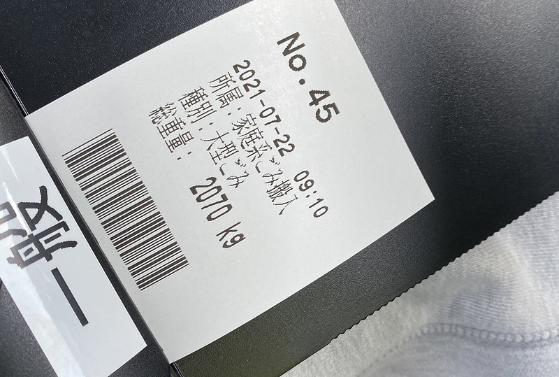 IMG_5223