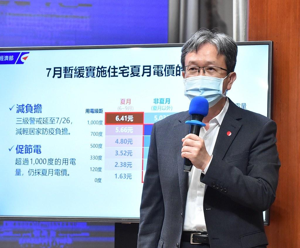 台電副總經理王耀庭。圖片來源:行政院提供