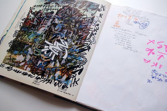Asemic Graffiti Writings On Symbolist Paintings' Book