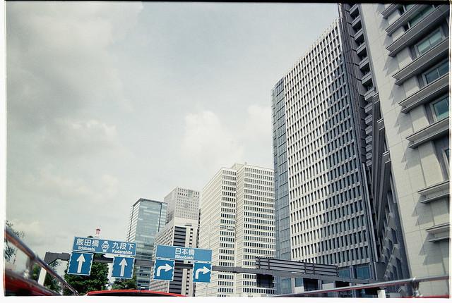 とある東京の風景