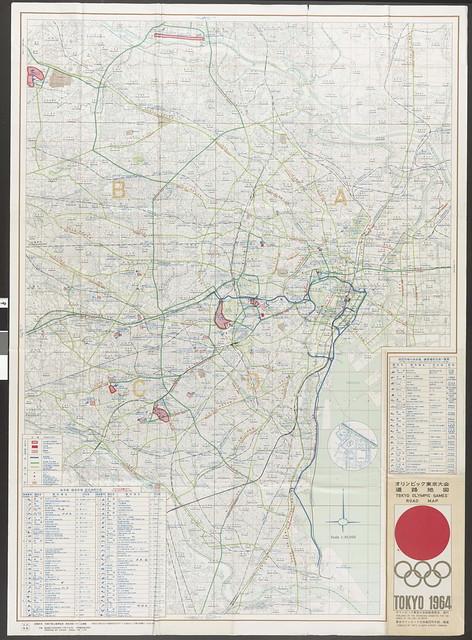 Mapa Rodoviário de Tóquio (1964)-1