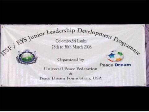 Sri Lanka-2008-03-30-Building Peace in Sri Lanka through Sports and Service