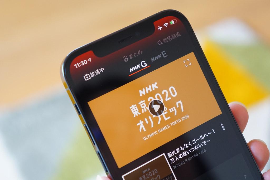 開会式などNHK独占放送は「NHKプラス」で