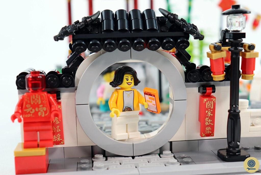 80107 Spring Lantern Festival (4)