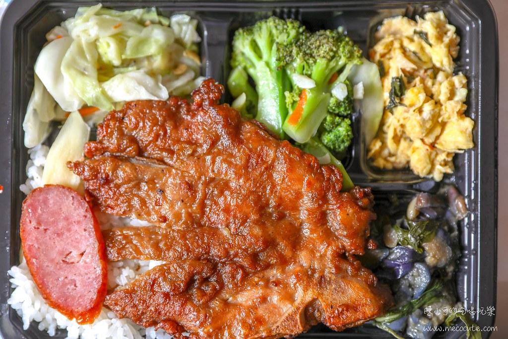 三盒飯包,三盒飯包-本店使用台東關山米,三重,三重便當店,三重美食 @陳小可的吃喝玩樂