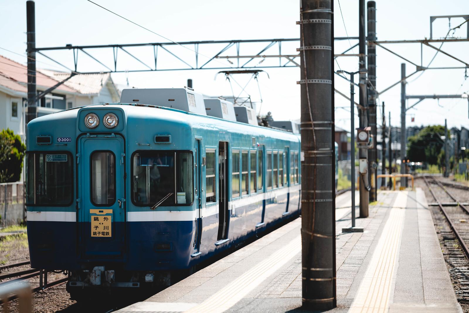 Choshi Electric Railway