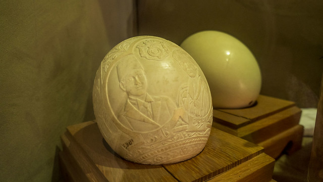 King Farouk and Queen Farida of Egypt engraved on Ostrich egg at Mohamed Ali taxidermy Museum