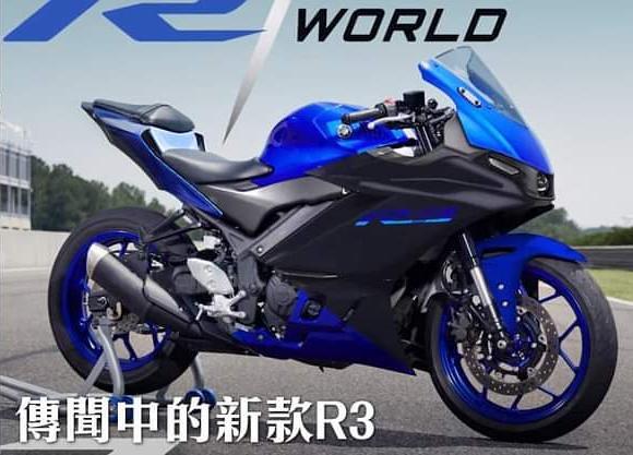 2022 All New Yamaha YZF-R25