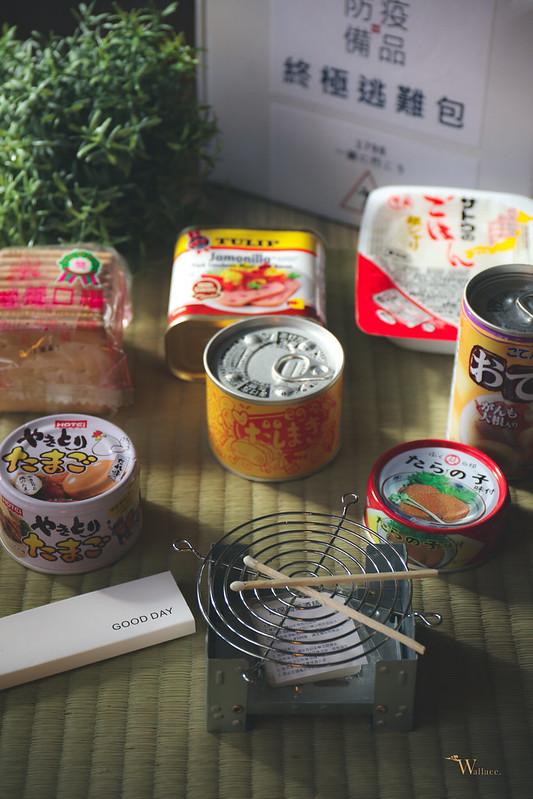 日本罐頭酒吧 mr.kanso 防疫備品