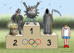 Marian Kamensky / Olympic winners