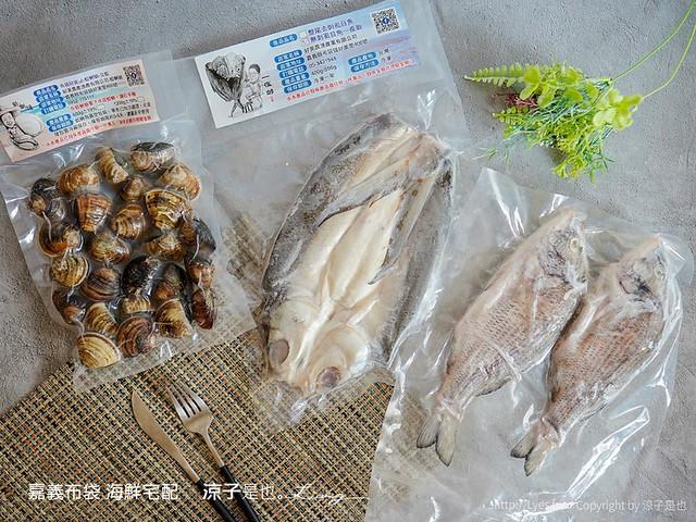 嘉義布袋美食 海鮮宅配 布袋陳船長 唐漢近海生物科技有限公司 好美農漁產 鮮魚 蝦 蟹 新鮮產地直送