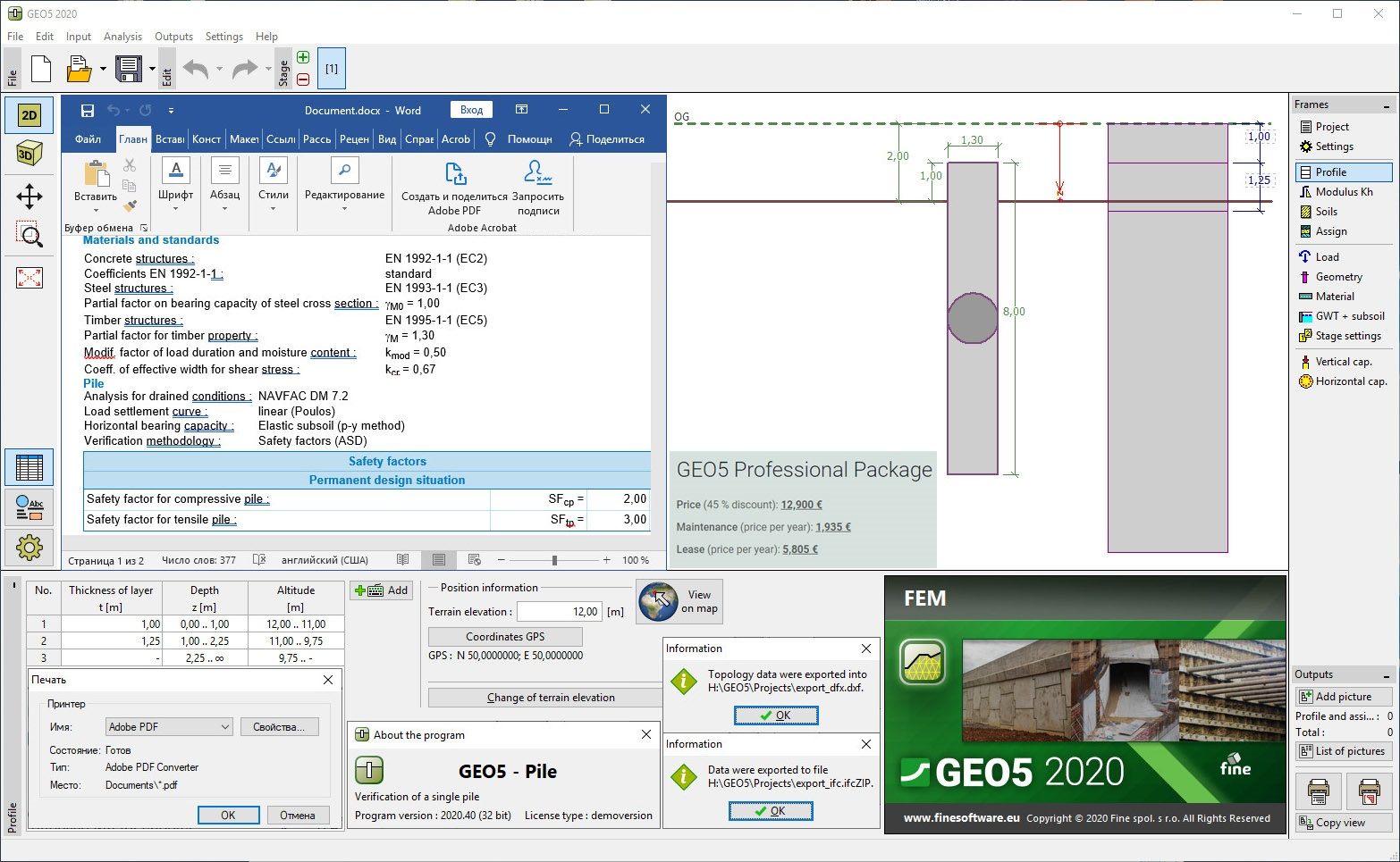 Working with fine GEO5 2020 Professional full