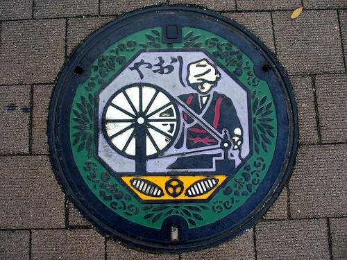 Yao Osaka, manhole cover (大阪府八尾市のマンホール)