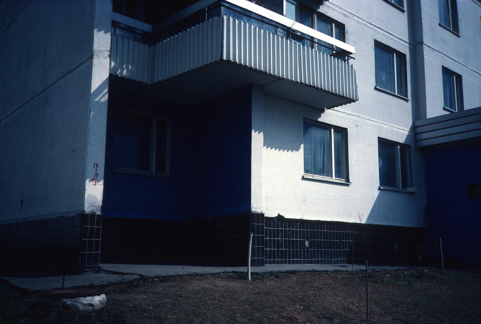 Раменки. Улица Лобачевского и Мичуринской, 14