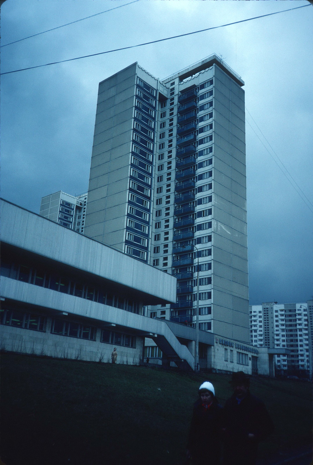 Проспект Вернадского, 109