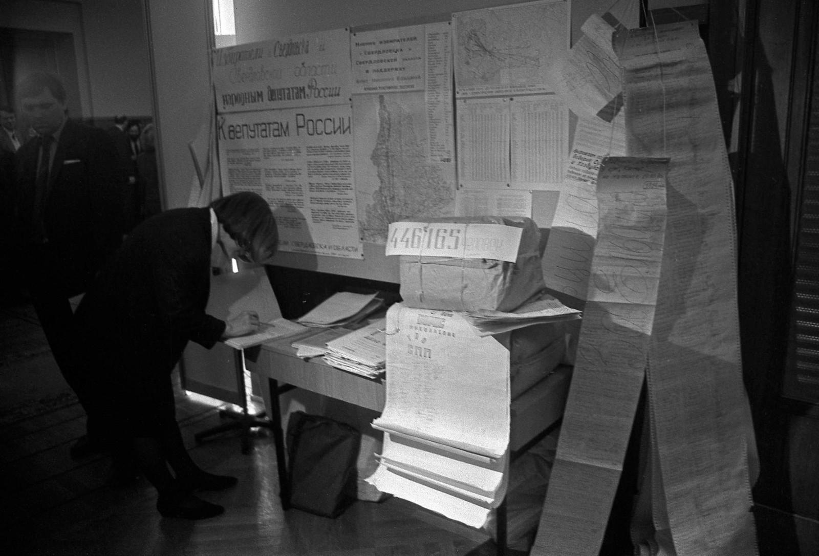1991. Третий съезд депутатов РСФСР
