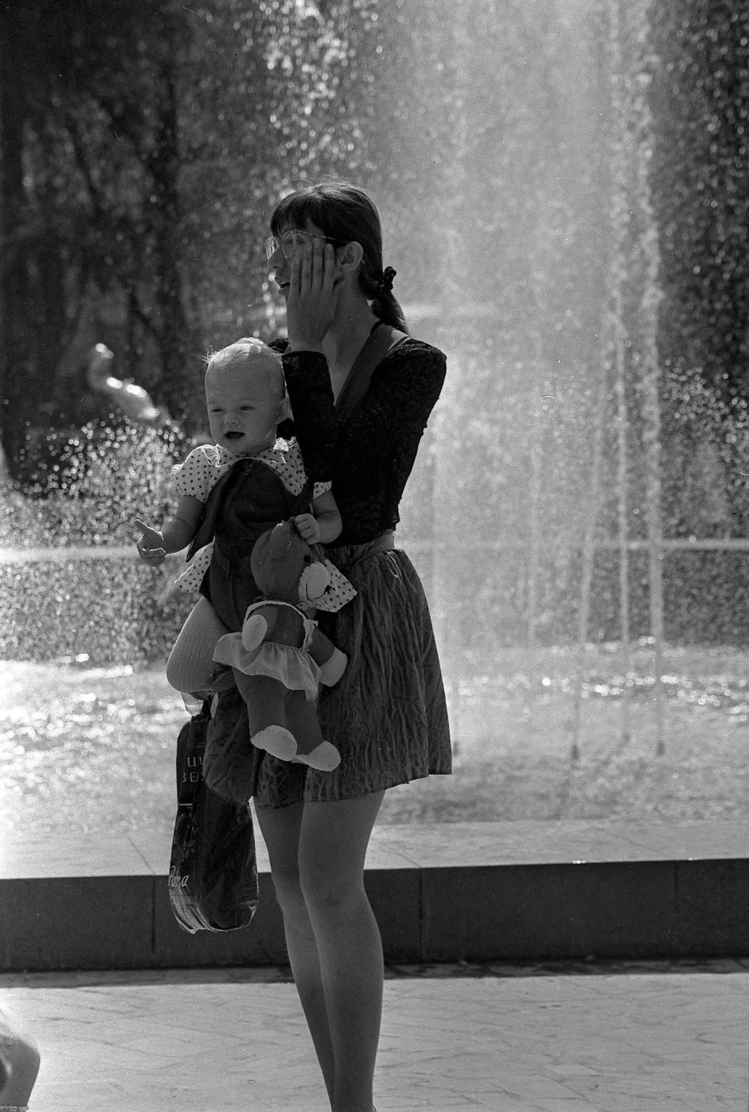 1995. У фонтана.