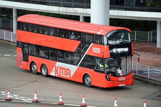 Kowloon Motor Bus V6B200 XL5077