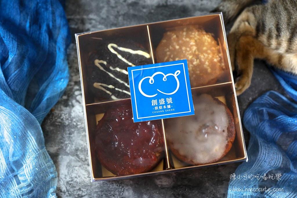 創盛號,創盛號肉桂捲,台北肉桂捲 @陳小可的吃喝玩樂