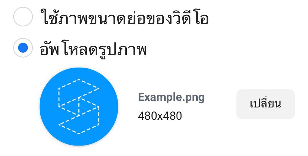 Install-Filter-IG-Ar-spark-11