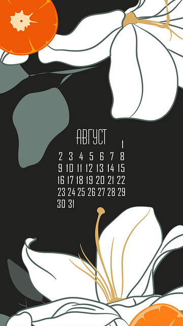 календарь на август 2
