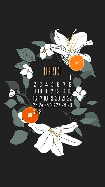 календарь на август 1