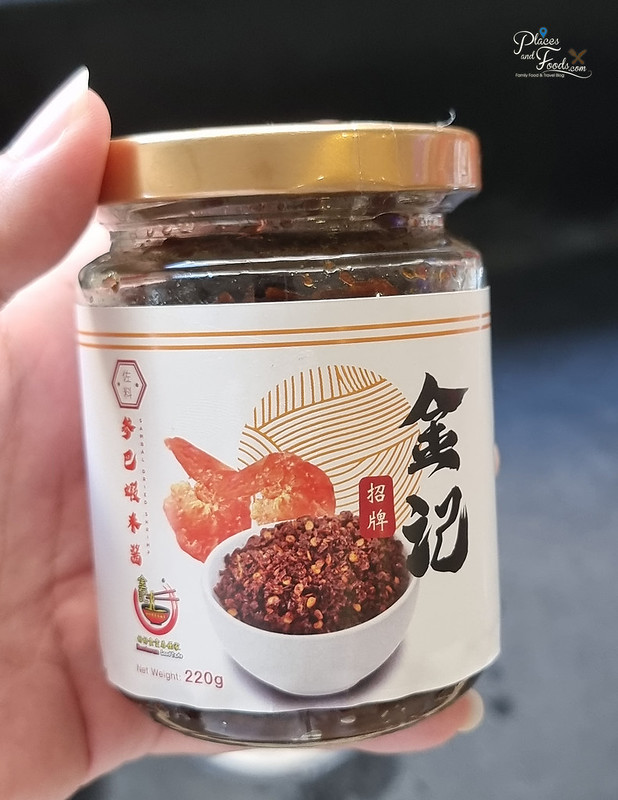 Good Taste Prawn Sambal Review