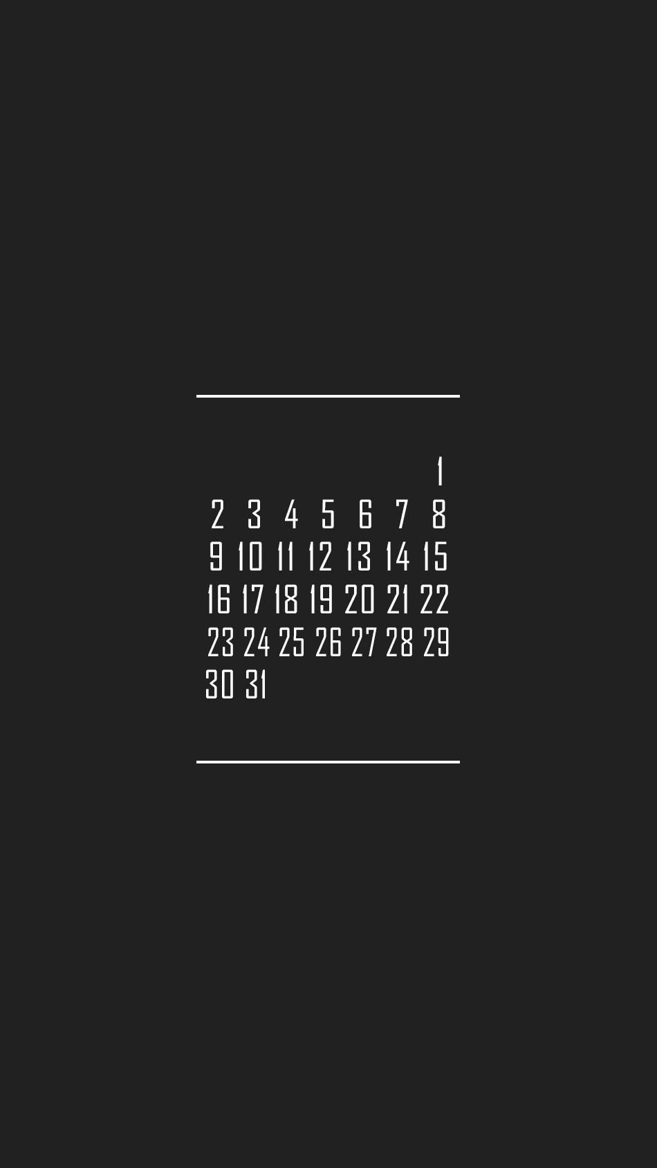 календарь на август 12 district-f.org