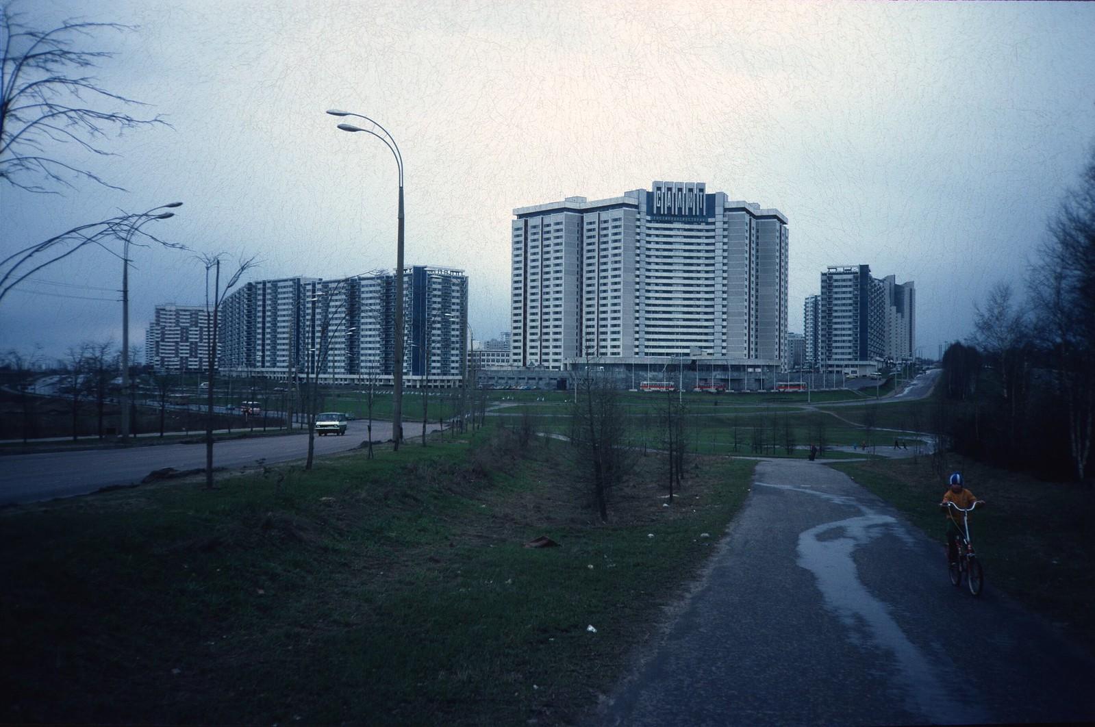 Тропарево. Гостиница Салют