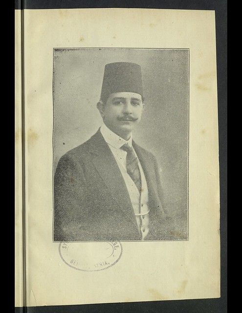صورة الأستاذ رمزي تادرس من كتاب الأقباط في القرن العشرين (5)