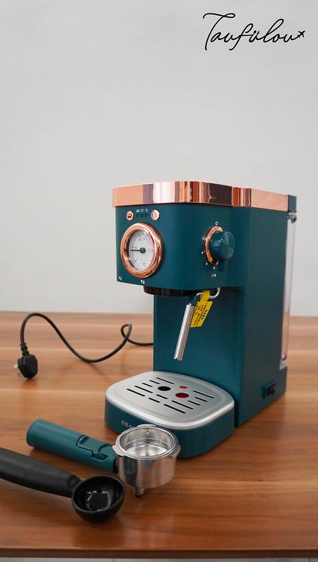 donlim coffee machine review
