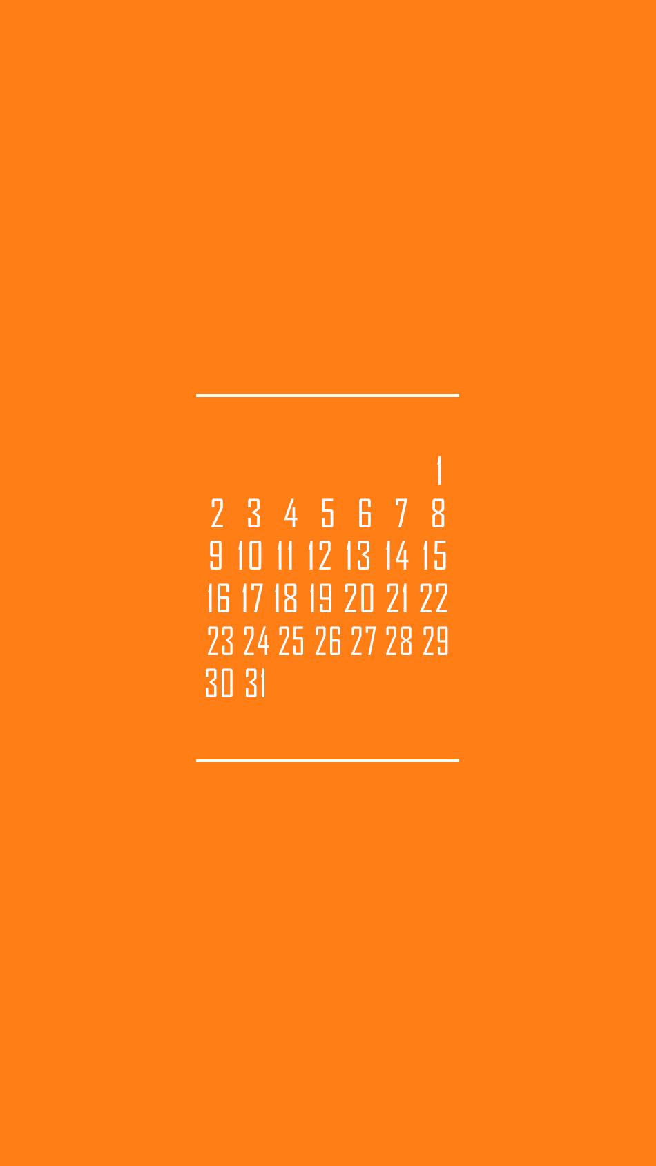 календарь на август district-f.org