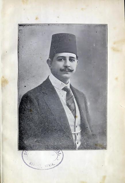 صورة الأستاذ رمزي تادرس من كتاب الأقباط في القرن العشرين (4)