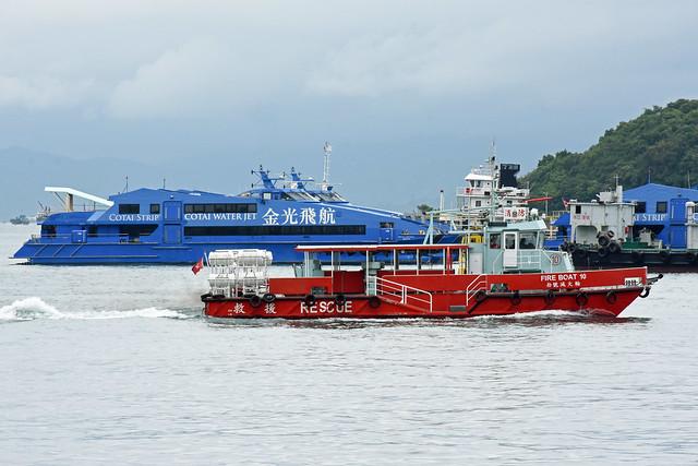Fireboat 10 - Hong Kong Fire Services Department