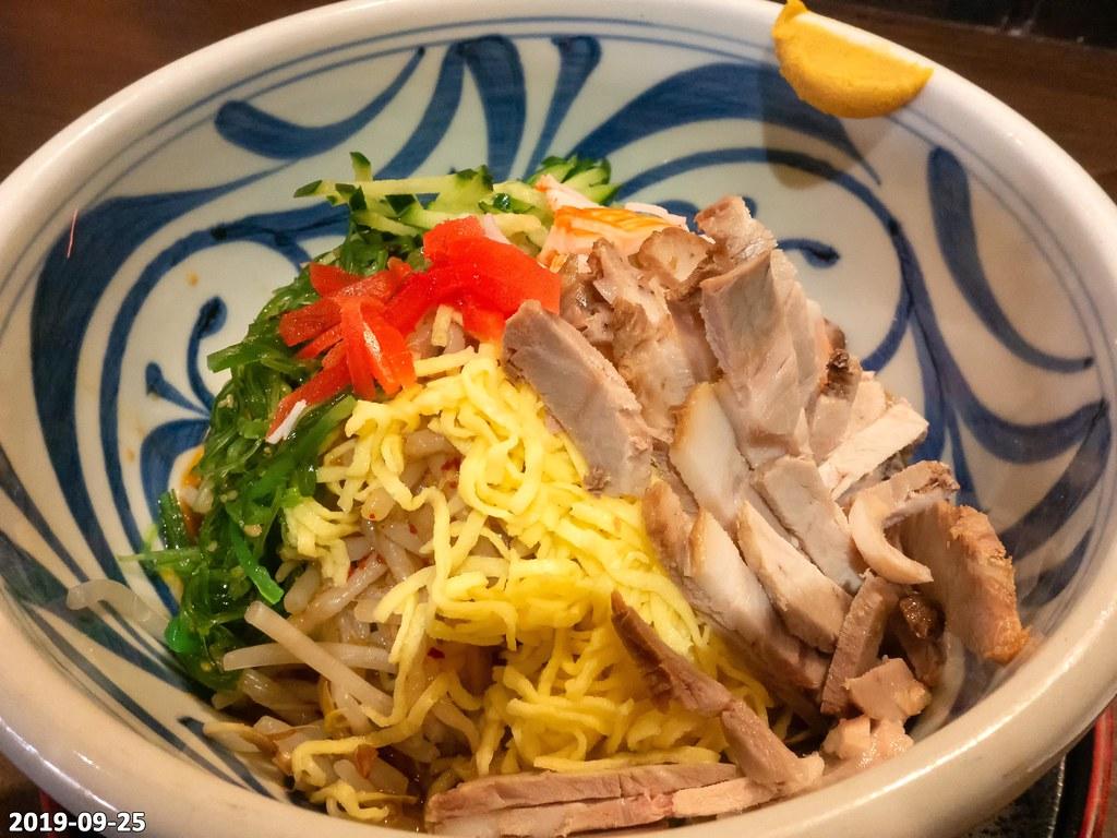 Cold Noodle Hiyashi-cyuka