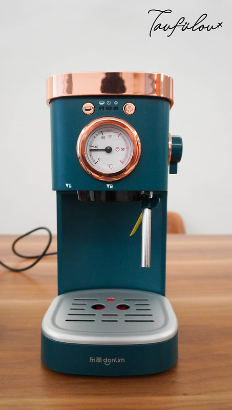 donlim coffee machine