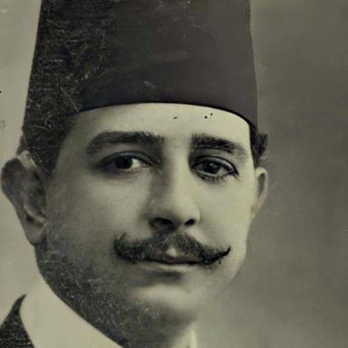 صورة الأستاذ رمزي تادرس من كتاب الأقباط في القرن العشرين (2)
