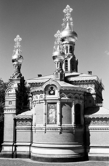Russian chapel on Mathildenhöhe, Darmstadt, Hesse