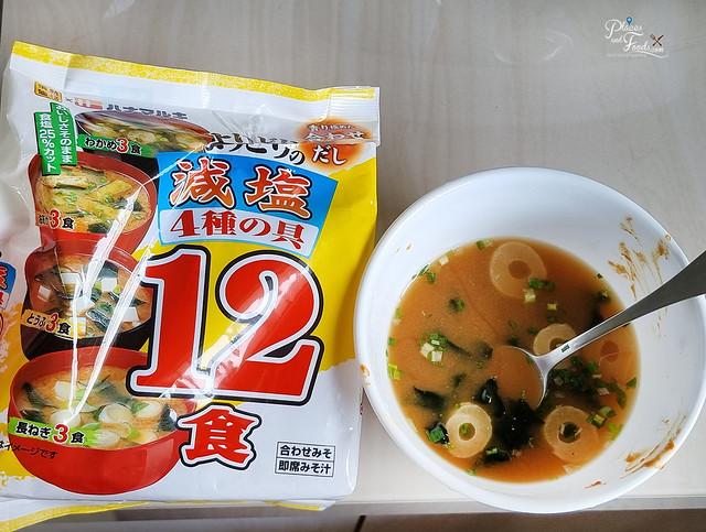 Jonetsu Kakaku Miso Soup