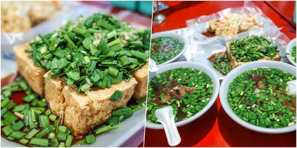 在地人推薦好吃臭豆腐,現榨酥脆好吃,豪邁韭菜隨便給好像不用錢!