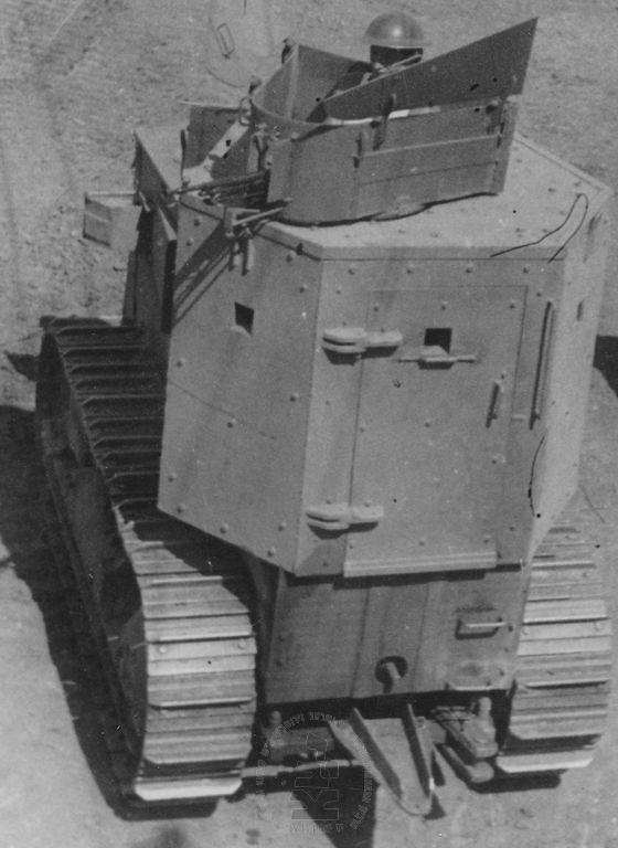 Armoured-tractor-neot-mordechai-194802-ybz-0797-060