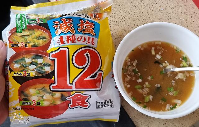 Jonetsu Kakaku Miso Soup review