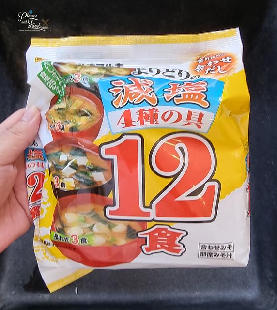 Jonetsu Kakaku Miso Soup 12 Packs