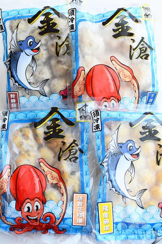 金滄火鍋料-0001