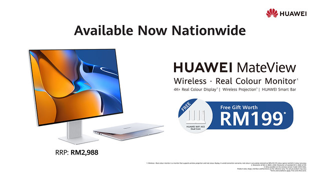 Available Now - Huawei Mateview