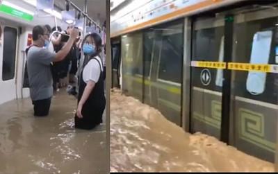 世紀洪災 鄭州浩劫